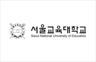 서울교육대학교